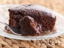Рецепта Вкусен и оригинален шоколадов сладкиш с майонеза и сметана